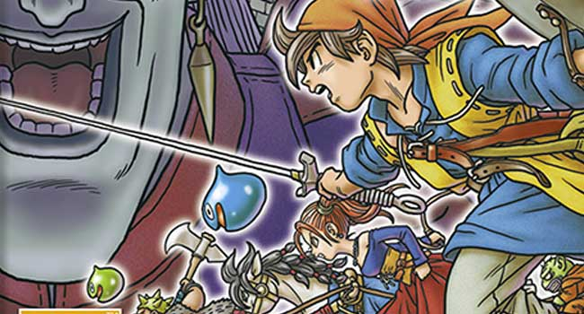 Dragon Quest VIII arrive sur 3DS