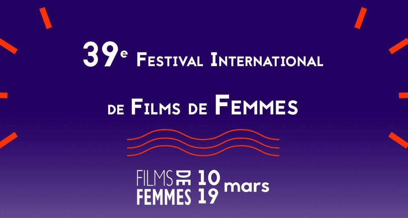 Festival de Films de Femmes