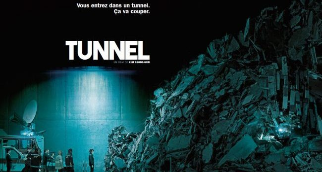Tunnel by ClapMag