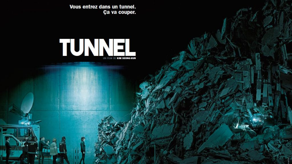 Tunnel ClapMag